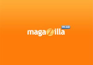 7556c6a0a7b Выгодный онлайн-шопинг  MagaZilla поможет сравнить цены интернет-магазинов